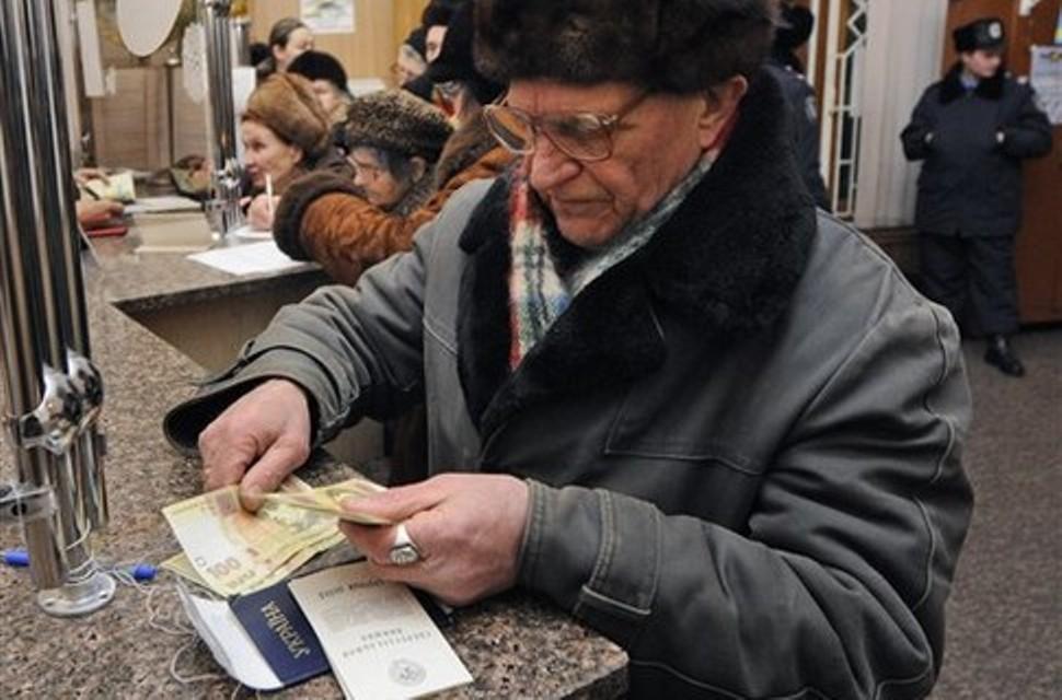 как получить пенсию жителю донбасса