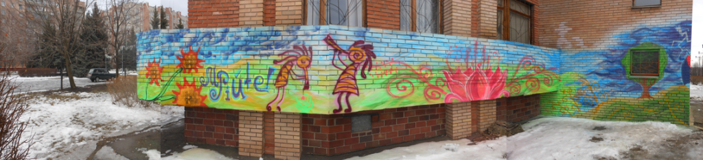 Краматорск. Мурал на фасаде городской библиотеки