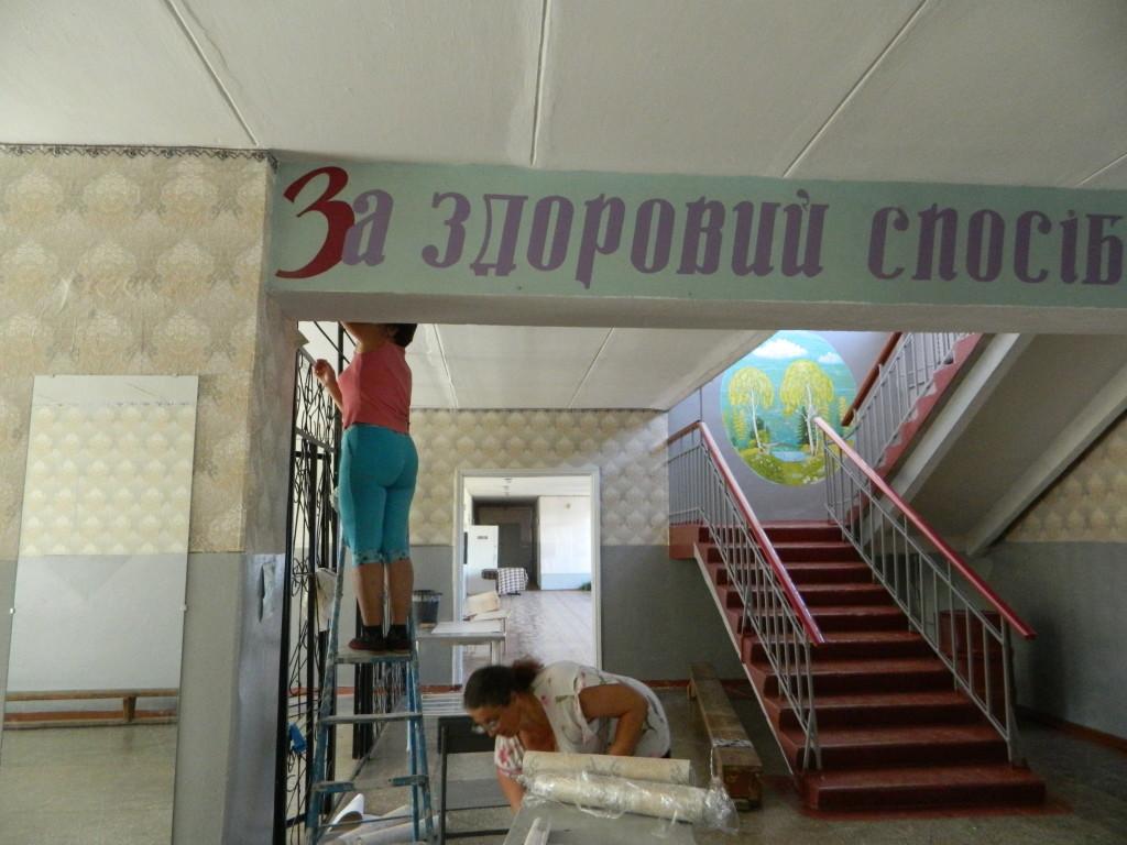 школа Ивановское