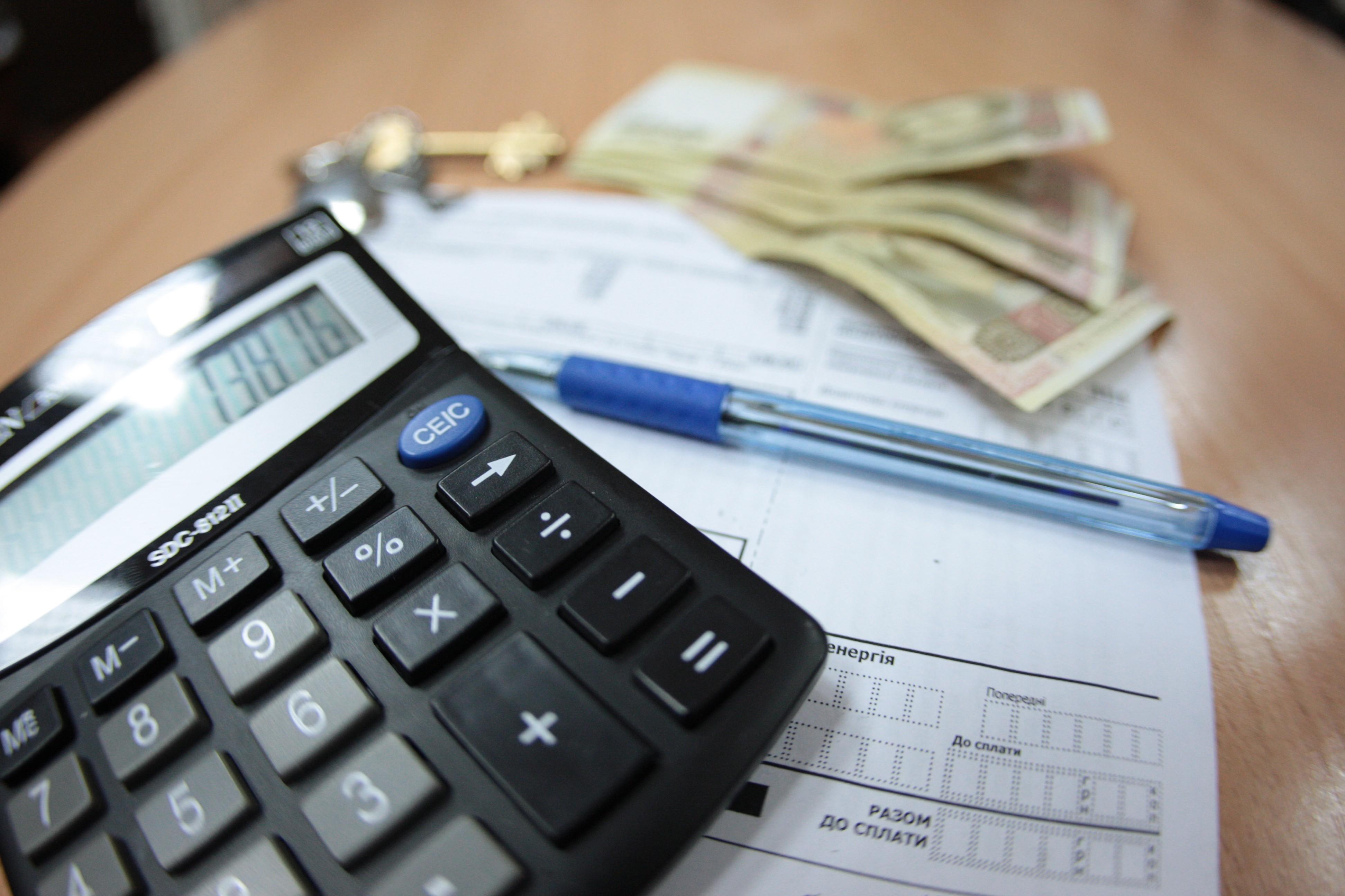 назначение жилищной субсидии