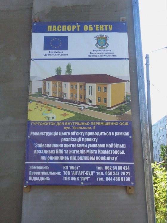 жилье-2