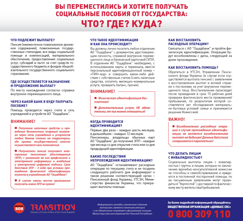 inf_2_2017_pblc_rus