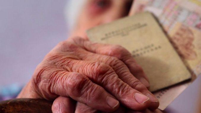 юридическая помощь в пенсионном вопросе